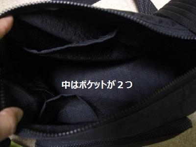20100908-5