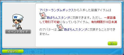 Maple110218_20500555555.jpg