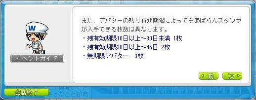Maple110218_205011666666.jpg