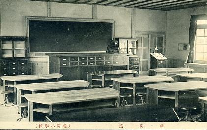 亀岡尋常高等小学校3