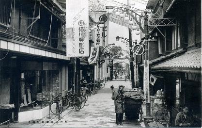福知山 新町商店街