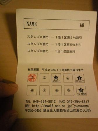 SBCA0001.JPG