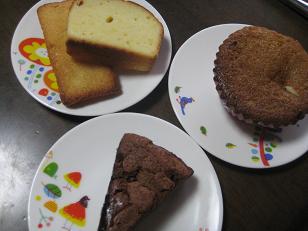 バザーケーキ