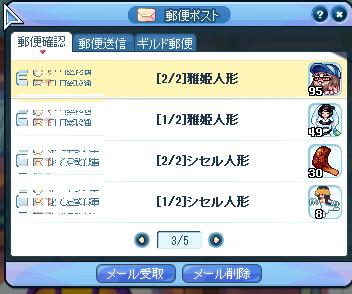 たんぷれ3