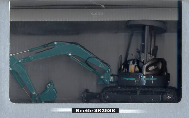sk35srm.jpg