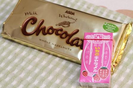 チョコとキャラメル