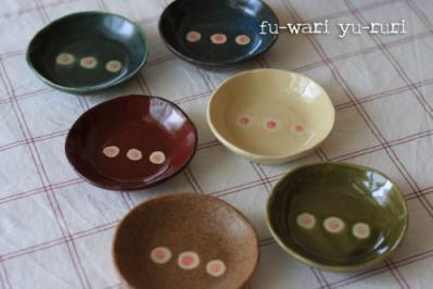 豆皿 6枚