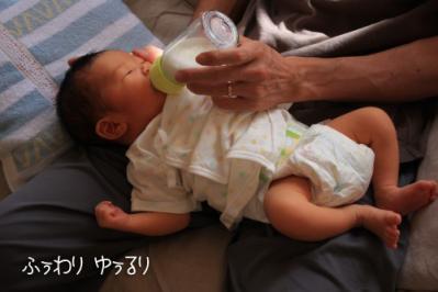 パパのミルク