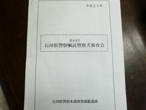 2011蝌ア險怜ッゥ譟サ莨・001_convert_20111028103947