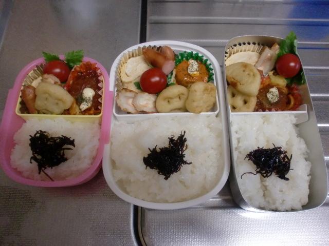 火曜日 お弁当