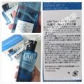 ラボ化粧水使用方法