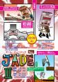 JADE3_small.jpg