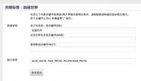 屏幕快照 2012-04-02 上午02.44.07