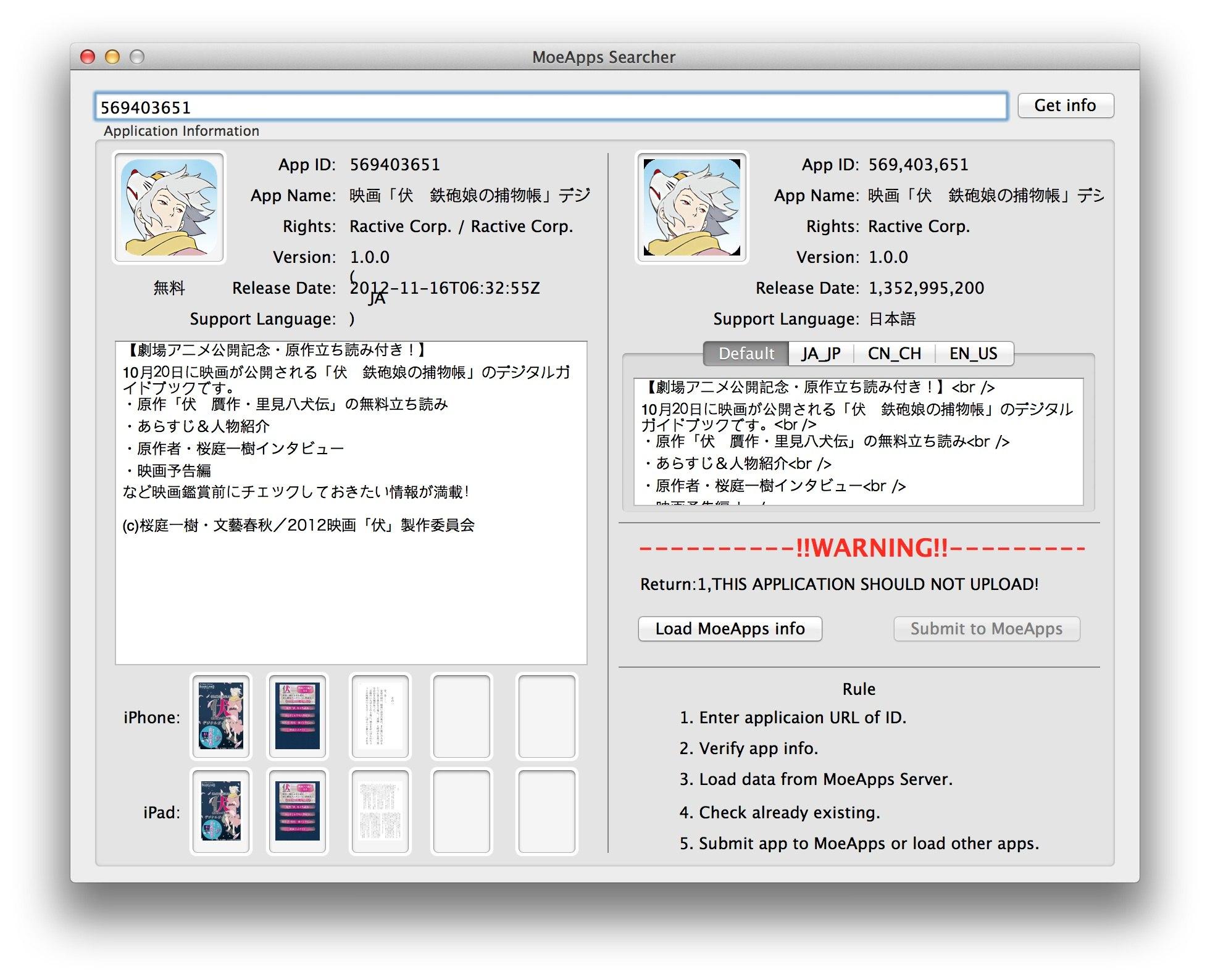 屏幕快照 2012-12-10 下午3.21.57