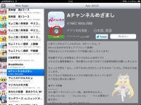 fc2blog_20120423160026b83.jpg