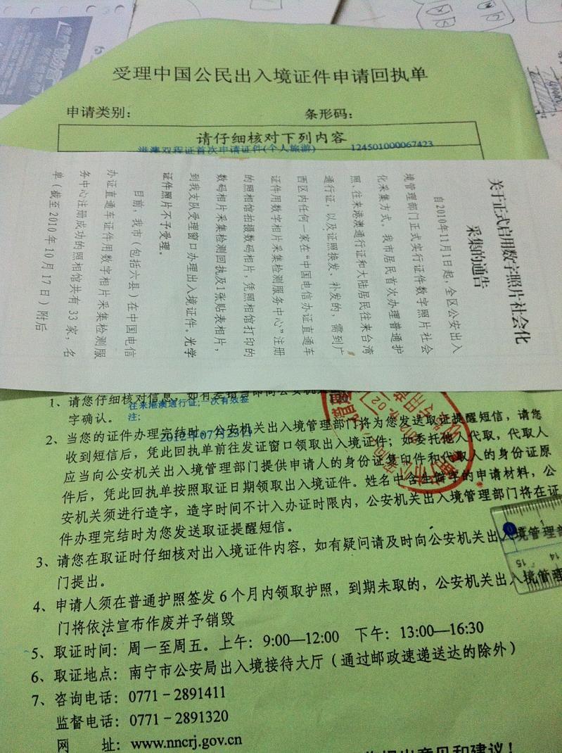 fc2blog_2012070315125536e.jpg