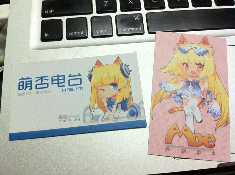 fc2blog_20121109042411cd8.jpg