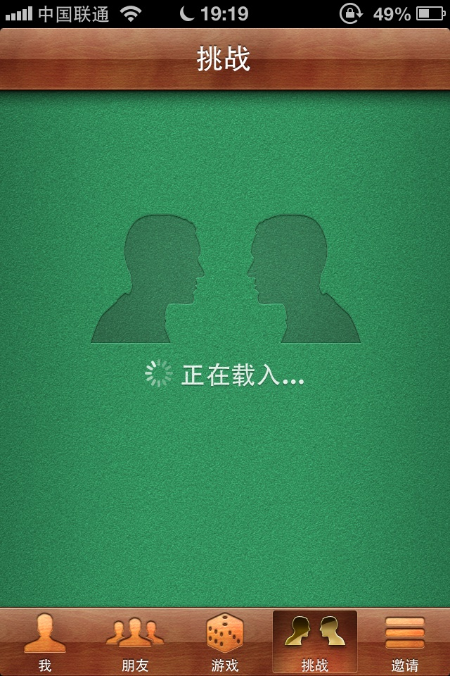 image_20120721060522.jpg