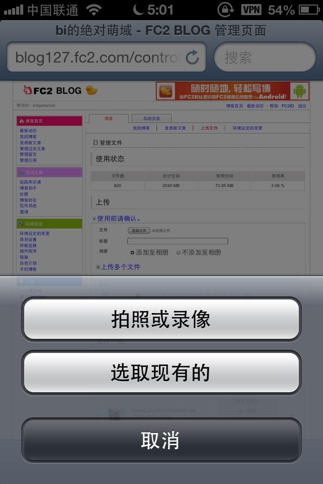image_20120721060523.jpg