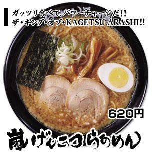 genkotsu_100428.jpg