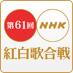 icon_kouhaku.jpg