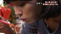 今野杏南×麺処 ほん田