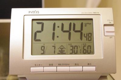 267-6.jpg