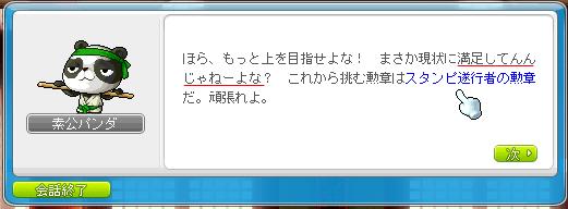 ブログ用SS No03
