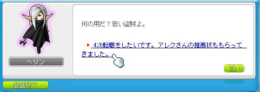 ブログ用SS No15