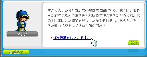 ブログ用SS No13
