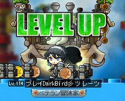 DarkBird彡 120LvレベルアップSS
