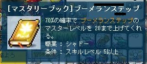 ブログ用SS NO.07