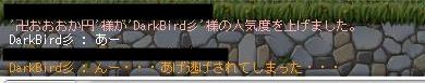 ブログ用SS NO.27