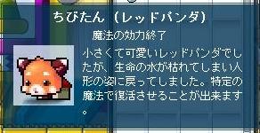 ブログ用SS NO.26