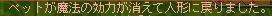 ブログ用SS NO.23
