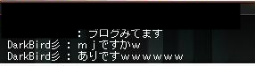 ブログ用SS NO.31