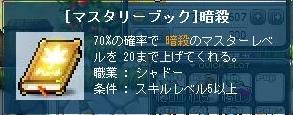 ブログ用SS NO.47