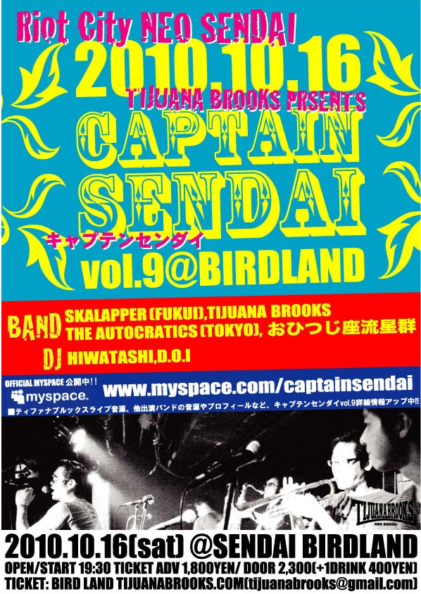 captainsendai009.jpg