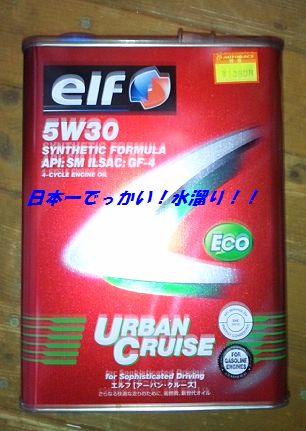 DVC00015_20101029174331.jpg