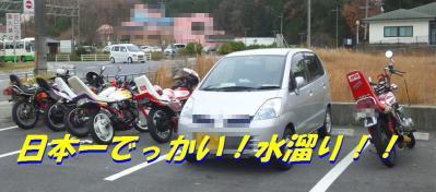 DVC00031a.jpg