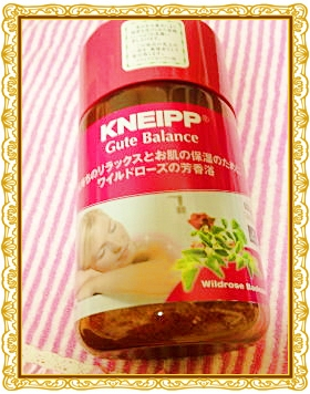 kneipp-wildrose.jpg