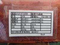 能勢YG1104-13-805