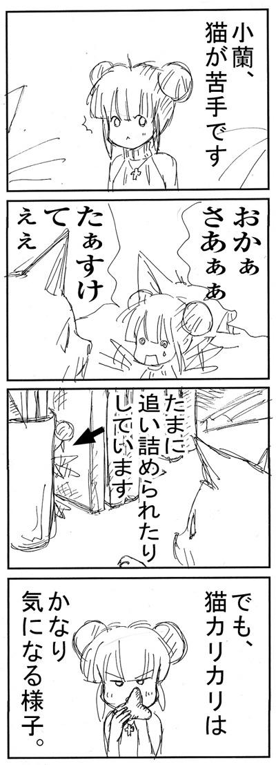 しんきんぐ01