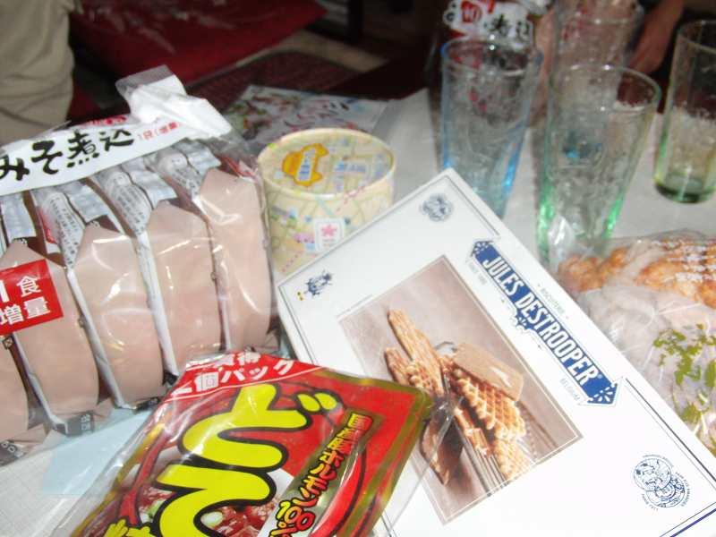 s-食い物類