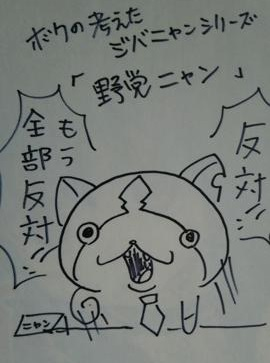 ss-原画