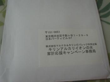 DSC07049.jpg