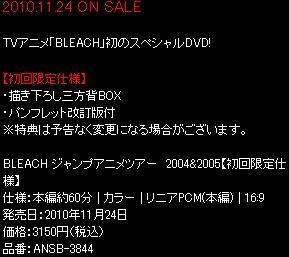 Bleach68