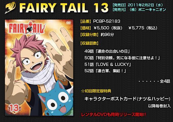 fairy 7