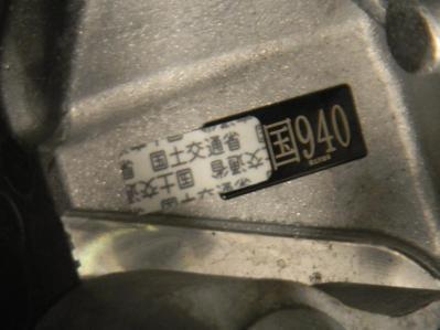 DSCN4491.jpg