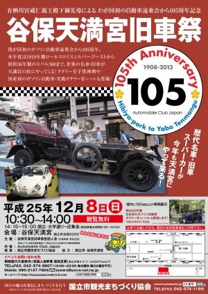 kyusha2013A2_03_20131129185649996.jpg